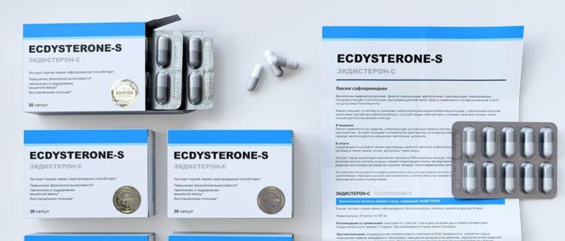 Внешний вид препарата Экдистерон-С