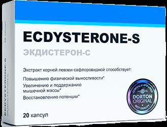 Экдистерон-С